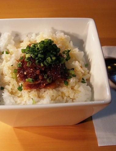 waon-660ゆかりのラー飯