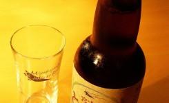 waon-660宮古島地ビール「とぅりば」