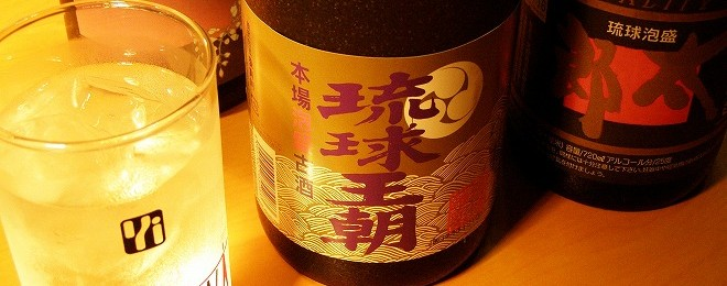 waon660④王朝・太郎・月桃ボトル、各3500円