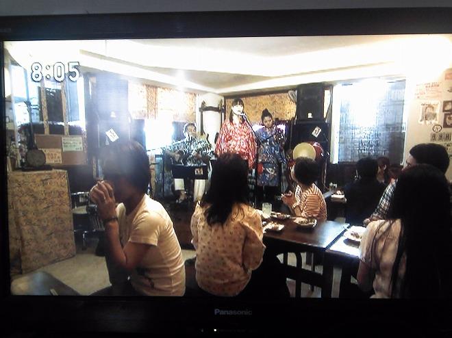 waon660「純と愛」3.27オンエア2